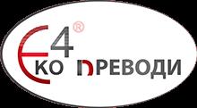 eko4-prevodi