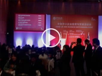 chinese-presentation